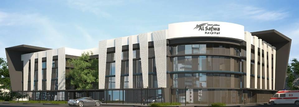 Al-Safwa New Hospital